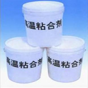 粘结剂/高温粘结剂/粘结剂生产