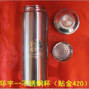 潍坊广告杯礼品杯礼品茶具广告茶盘
