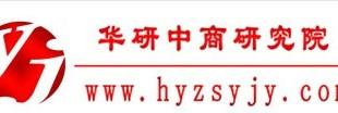 中国腐植酸行业发展趋势及投资风险评估报告