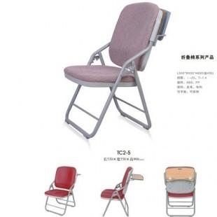 办公折叠会议椅