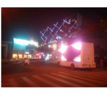 宁波供应宁波LED车广告播放、宁波LED宣传车广告投放