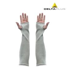 代尔塔防割护臂202013 针织护臂5级防割套袖