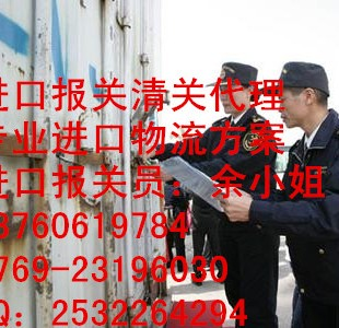 麻涌港进口报关公司