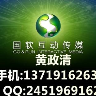 深圳商务会谈幻灯片设计公司 深圳公共设施管理PPT制作