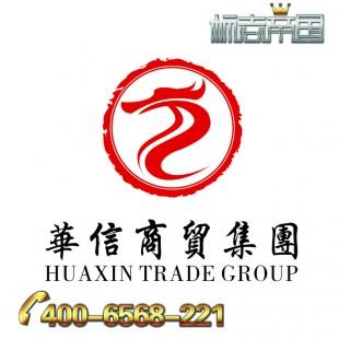 郑州品牌标志设计公司1