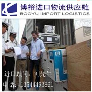 干燥设备海关编码|烘干机HS编码/干燥机商品编码