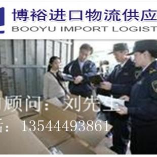 深圳机场进口报关代理公司