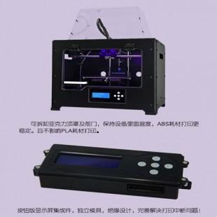 桌面双喷头高精度3D打印机什么牌子好 森普特3D打印