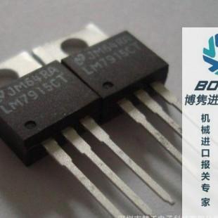 广州继流二极管进口报关代理清关流程手续费用博隽