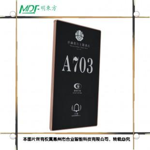电容屏电子门牌酒店客房动态显示牌智能触摸门铃开关