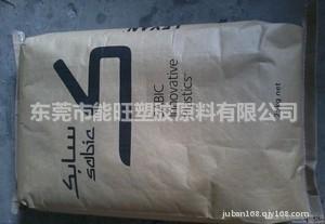 PC/PET基础创新塑料X7300CL NA9A002