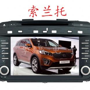 起亚索兰托15款专用DVD导航 车载GPS导航仪 4S店