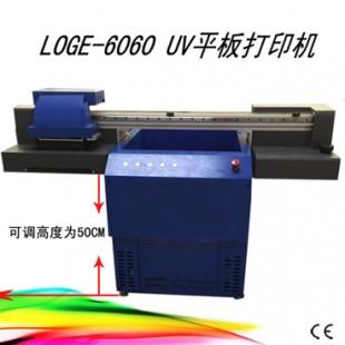 布吉厂家直销个性化图案酒水定制机 包装盒diy图案UV打印机