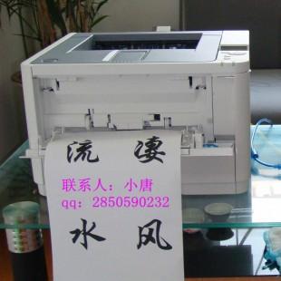 合肥惠佰可维修oki431黑白挽联打印机