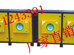北京静电式油烟净化器厂家,餐饮油烟净化治理设备厂家