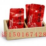 供应高档皮质茶叶包盒座收纳盒可放小物品名片盒酒店用品