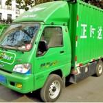 以货为客,打造货运新形象――沧州正时达货的