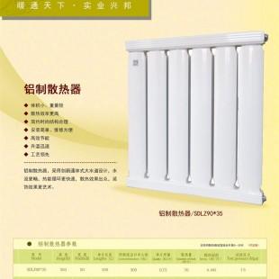 太原钢制散热器,太原钢制散热器价格表