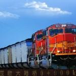 提供上海到阿拉木图的铁路运输