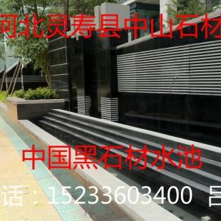 广州园林用中国黑石材供应商 河北中山石材