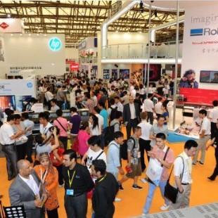 2016上海广告设备展