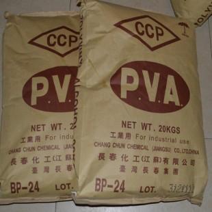 聚乙烯醇BP-24批发  用在香皂花  超轻粘土中