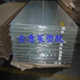 防静电透明亚克力板、加工打孔成型、无划伤抗静电亚克力板