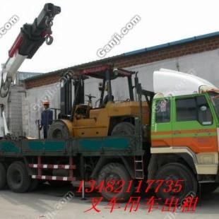 嘉定区平板大货车出租 马陆镇汽车吊租赁 叉车搬迁设备吊装