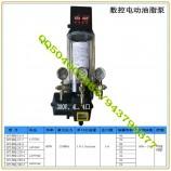 定时定量数控全自动搅拌站电动油脂泵 380V、 4L、4口