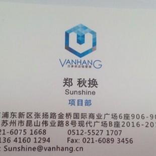 办理免3C存在哪些问题难点上海最专业的报关行