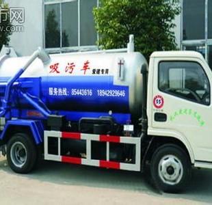 蔡甸区高压清洗污水管道13971518285管道清洗公司