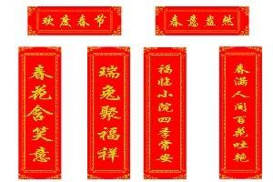 北京广告对联哪里有卖优惠的北京广告对联