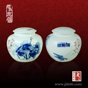 陶瓷蜂蜜包装罐厂家,高档陶瓷礼品包装罐,蜂蜜罐子价格