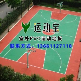 室外防潮幼儿园地板规格,室外排球地板多少钱