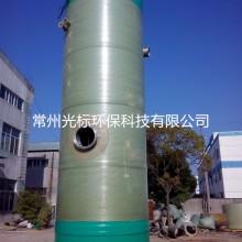 通告:江苏预制一体化泵站好