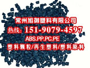 资阳编织袋PP塑料 厂家直销抗静电PP