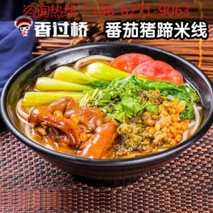 传统米线店加盟选哪个品牌