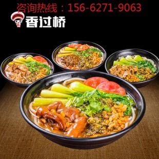 开特色砂锅米线店怎么样