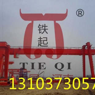 陕西汉中电动葫芦安装架桥机出租桥式起重机厂家