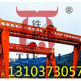 安徽亳州架桥机高质量龙门吊出租门式起重机厂家