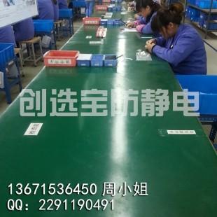 抗静电胶皮地板上海创选宝厂家直销 表面电阻值稳定持久