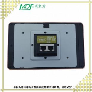 供应福建 合业 恒温控制器 KTV调温开关 电容式触摸屏