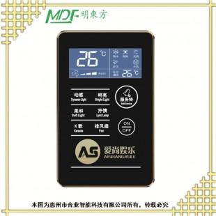 供应安徽 合业 温度显示器 KTV调温开关 不锈钢拉丝面板