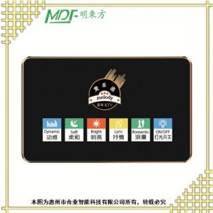 供应临沧 KTV包厢灯光控制 ktv灯光音响组合面板