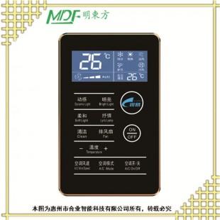 供应西双版纳 KTV灯光控制面板 ktv包间灯控设备