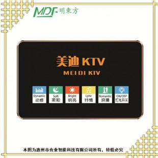 供应十堰 KTV彩色电容屏 KTV灯光调控开关面板