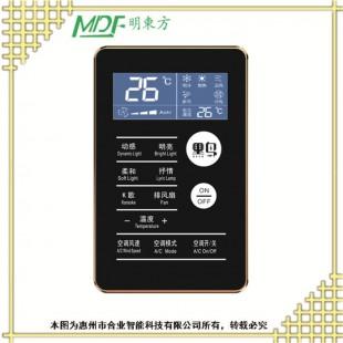 供应四川 合业 温控器 KTV调温开关 钢化玻璃面板