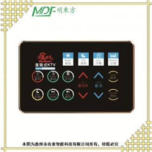供应咸宁 KTV灯光控制面板 ktv包间灯控设备