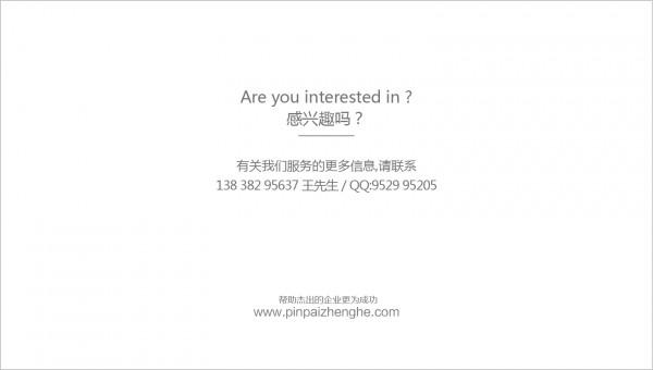 上海VI咨询一套钱?郑州ua建筑设计设计有限公司图片