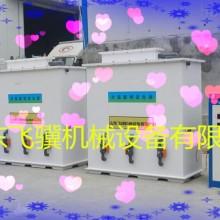 江苏省苏州市二氧化氯发生器